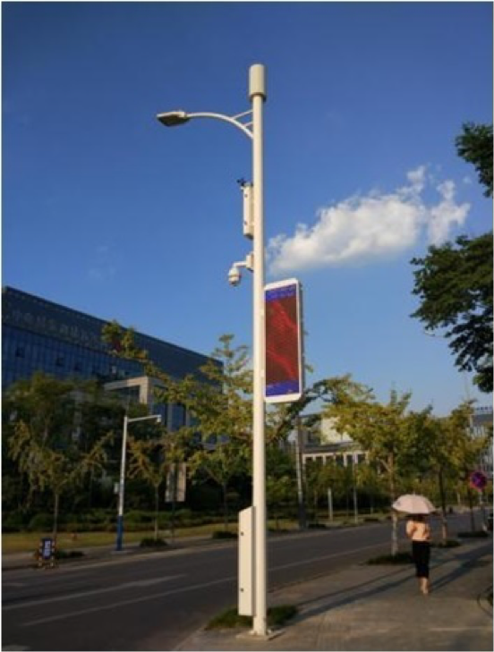 IoT IoT Smart Pole by Signify